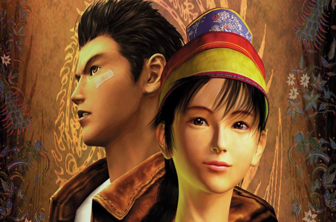 #Shenmue